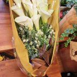 フラワーズバイアイビーの花束13
